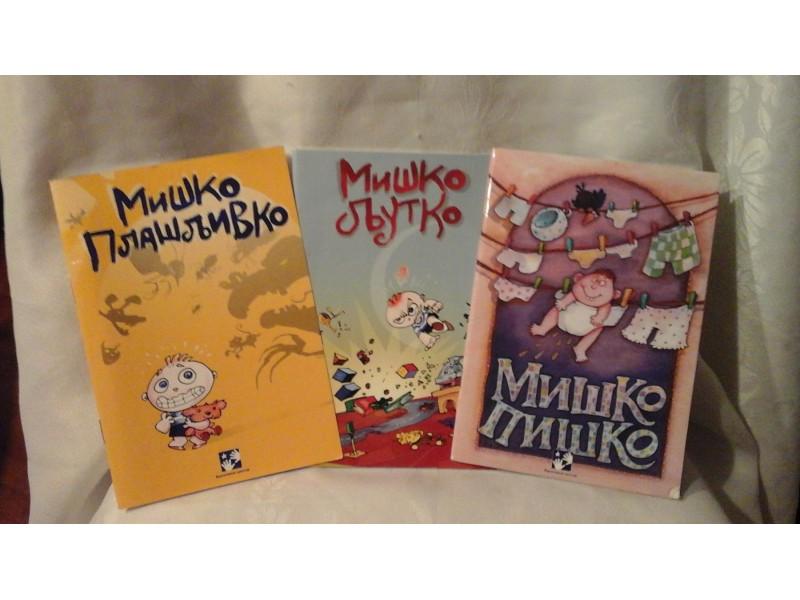 Miško piško, Mišk ljutko , Miško plašljivko 3 knjige