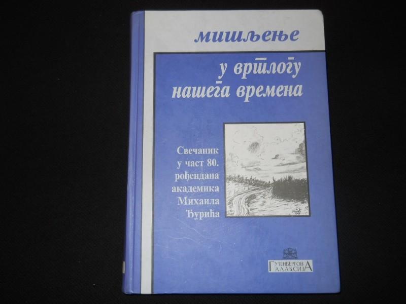 Mišljenje u vrtlogu našeg vremena Mihailo Đurić