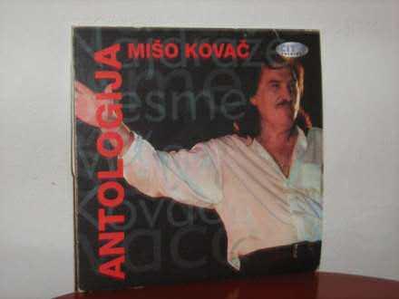 Mišo Kovač - Antologija