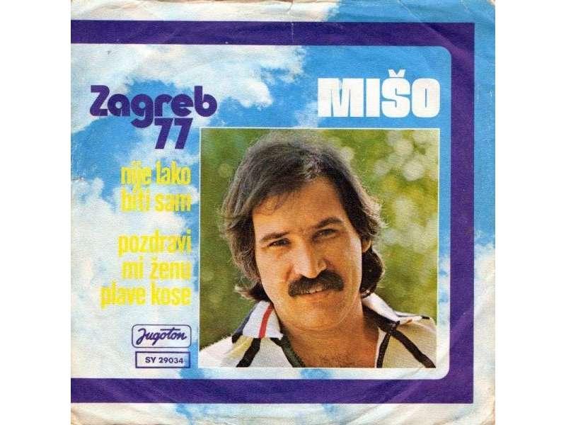 Mišo Kovač - Zagreb 77