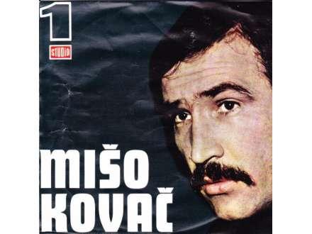 Mišo Kovač - Zalij To Cvijeće Suzama Sreće / Prve Suze