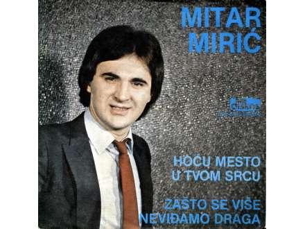 Mitar Mirić - Hoću Mesto U Tvom Srcu / Zašto Se Više Ne Viđamo Draga