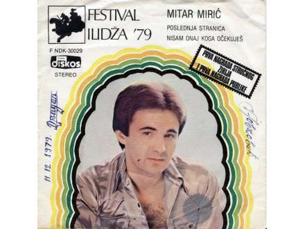 Mitar Mirić - Poslednja Stranica / Nisam Onaj Koga Očekuješ