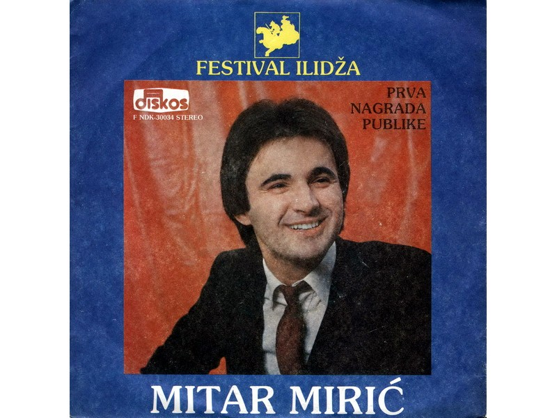 Mitar Mirić - Umreću Bez Tebe Nevero Moja SINGL