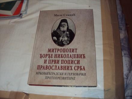Mitropolit Djordje Nikolajevic