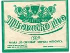 Mitrovacko Pivo Sremska Mitrovica stara etiketa