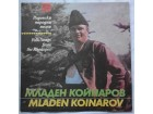Mladen  Koinarov  -  Folk songs from the Rhodopes