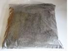 Mleveni pelet suncokreta za ribolov 1kg