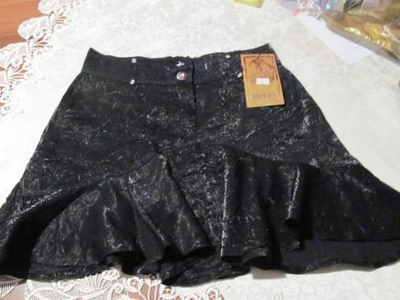 Moderna suknja sa cirkonima LA DO TA SINYORITA novo