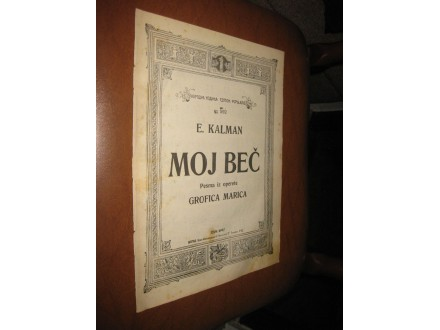 Moj Beč - Emerich Kalman (Stare note1930-tih)