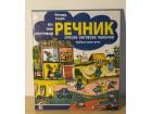 Moj Prvi Ilustrovani Recnik - Srpski Engleski Nemacki