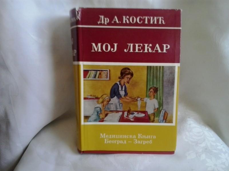 Moj lekar Aleksandar Kostić