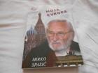 Moja Evropa ,Mirko Spasić,  `mir` NS