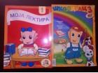 Moja lektira + Skolarac 3