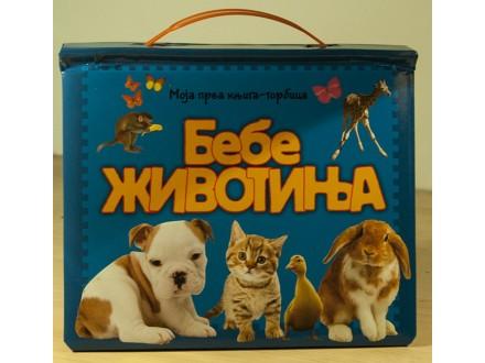 Moja prva knjiga torbica - Bebe životinja