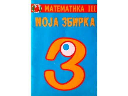 Moja zbirka   MATEMATIKA 3  -  Milica Travica