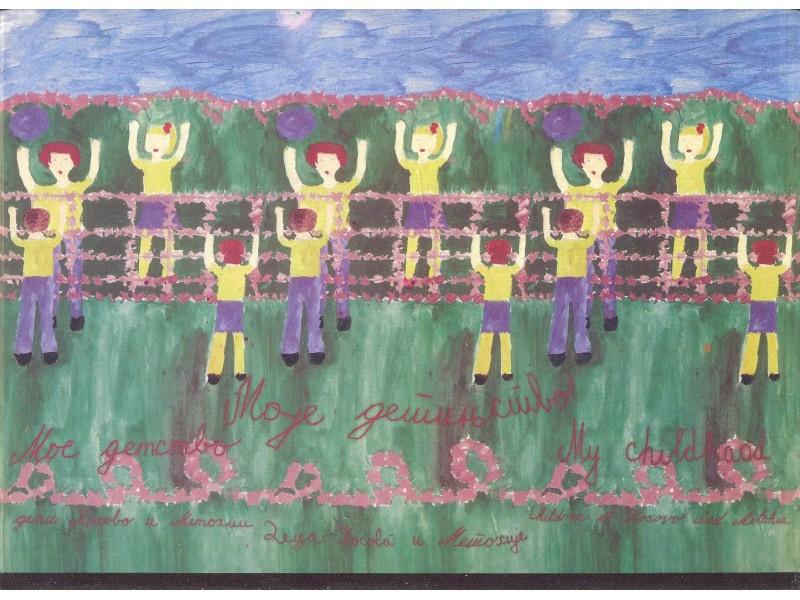 Moje detinjstvo - crteži srpske dece Kosova i Metohije