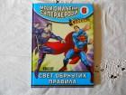 Moji omiljeni superheroji 6 - Supermen