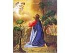 Moljenje nad čašom (Molitva u Getsimaniji)