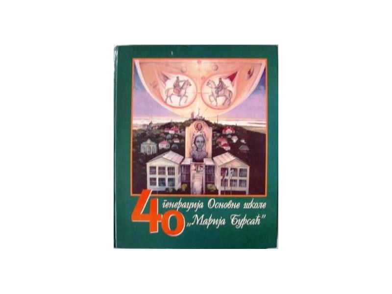 Monografija - 40 generacija Osnovne škole Marija Bursać