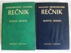 Morton Benson,ENGLESKO-SRPSKOHRVATSKI REČNIK 1-2