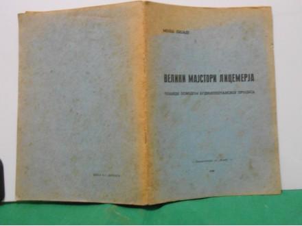 Moša Pijade, VELIKI MAJSTORI LICEMERJA, Beograd, 1949
