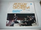 Moscow Chamber Orchestra - Symphony In D Major (Haffner