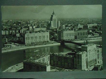 Moskva, detaljan pogled sa Hotel Ukraina/XXVII-144/
