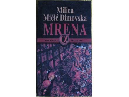 Mrena  Milica Mićić Dimovska