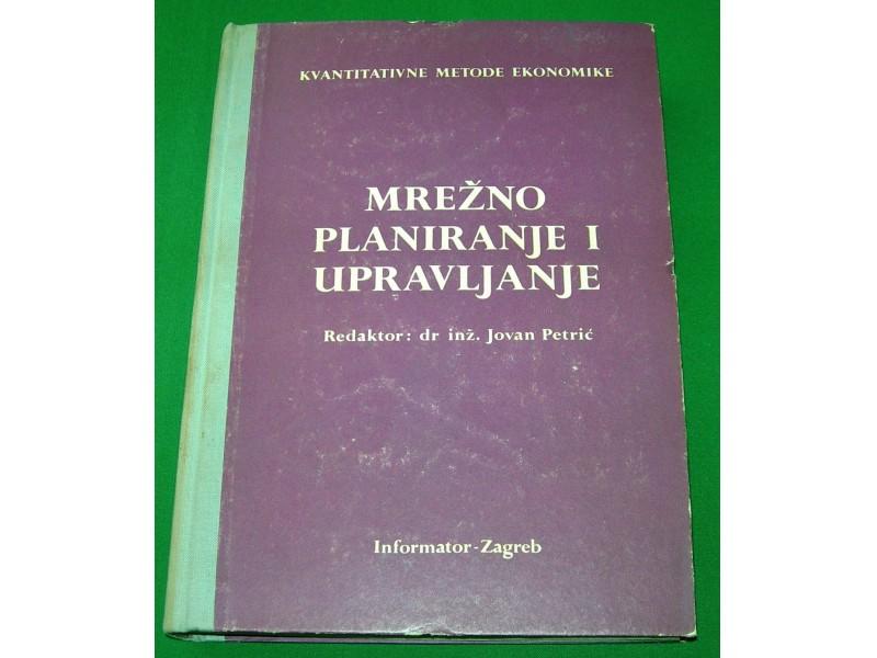 Mrežno planiranje i upravljanje