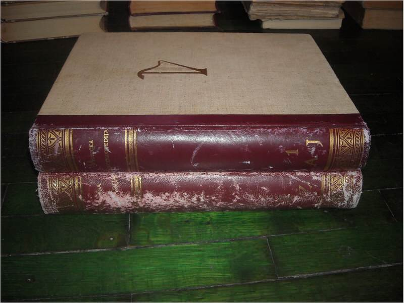 Muzicka enciklopedija 1 i 2