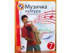 Muzička kultura 7 Udžbenik + 2CD, Vladica Ilić