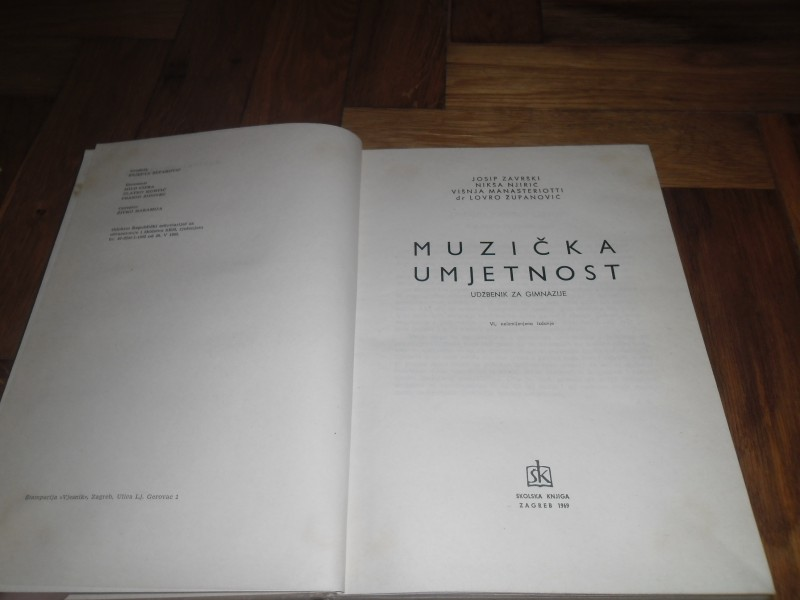 Muzicka umjetnost