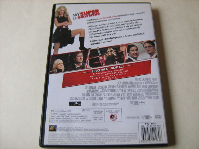 My Super Ex-Girlfriend [Moja super bivša devojka] DVD