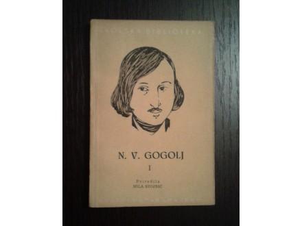 N. V. Gogolj, izbor - knjiga I