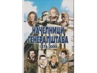 NAČELNICI GENERALŠTABA 1876-2000 - перфекТ