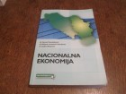 NACIONALNA EKONOMIJA - Dr Stevan Devetaković...