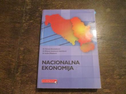 NACIONALNA EKONOMIJA - Stevan Devetaković, ...
