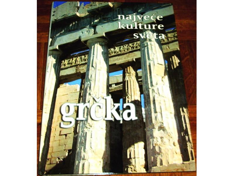 NAJVEĆE KULTURE SVETA : GRČKA  - Ketrin Regulir