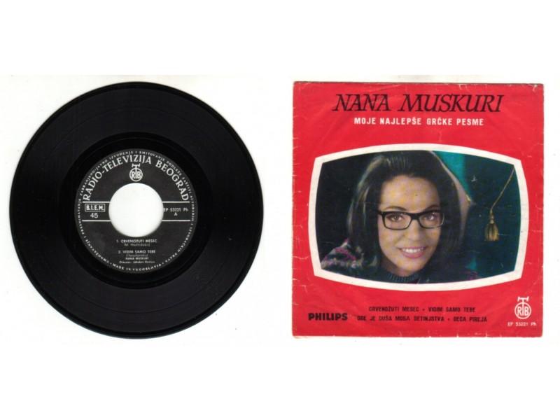 NANA MUSKURI - Moje Najlepše Grčke Pesme (EP) licenca
