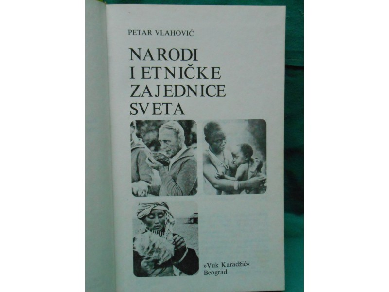 NARODI I ETNIČKE ZAJEDNICE SVETA-etnograf.lek-P.Vlahovi