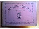 NARODNA PEVANKA Vlad R.Djordjevic, 1926.