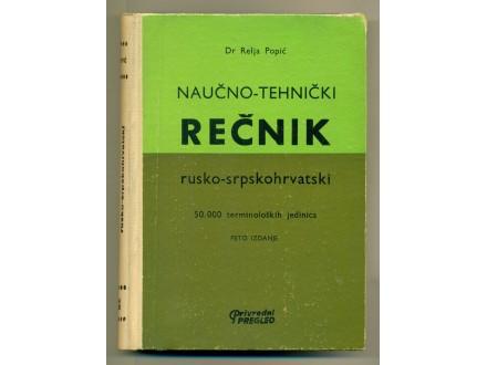 NAUČNO - TEHNIČKI REČNIK RUSKO - SRPSKOHRV. dr R.Popić.
