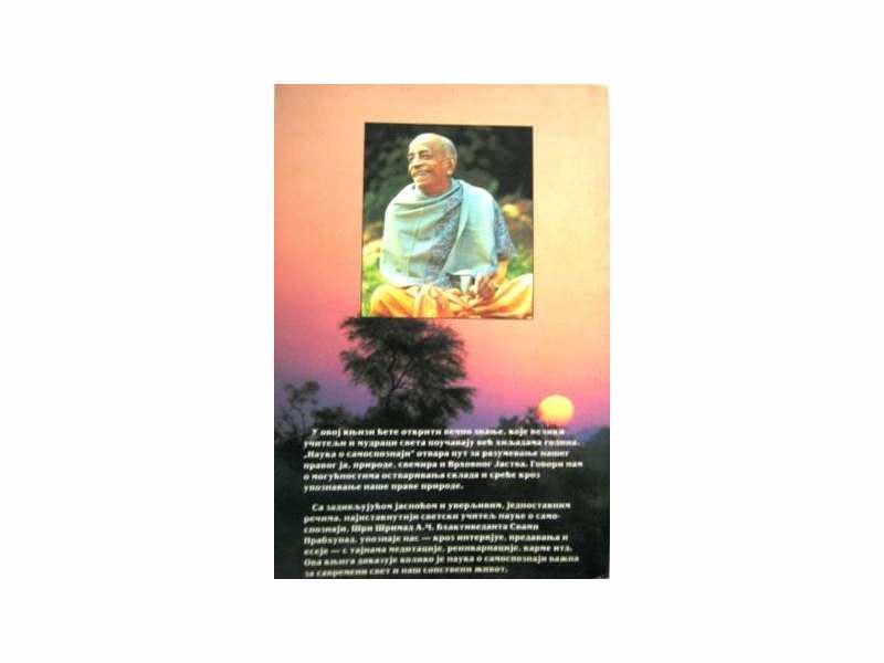 NAUKA O SAMOSPOZNAJI  -  Sri Srimad