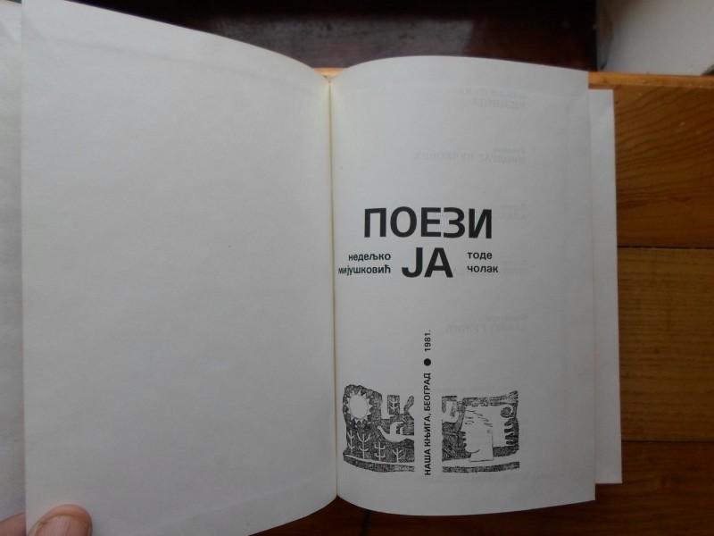NEDELJKO MIJUŠKOVI TODE ČOLAK - POEZIJA