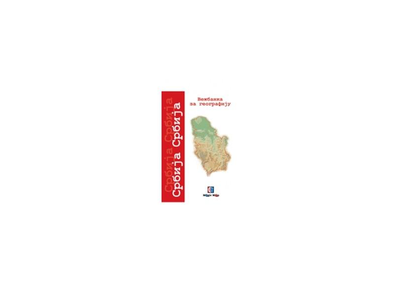 Nema Karta Srbije Grupa Autora Kupindo Com 38987219