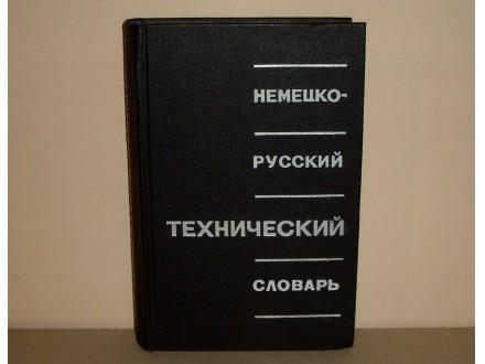 NEMACKO - RUSKI TEHNICKI RECNIK