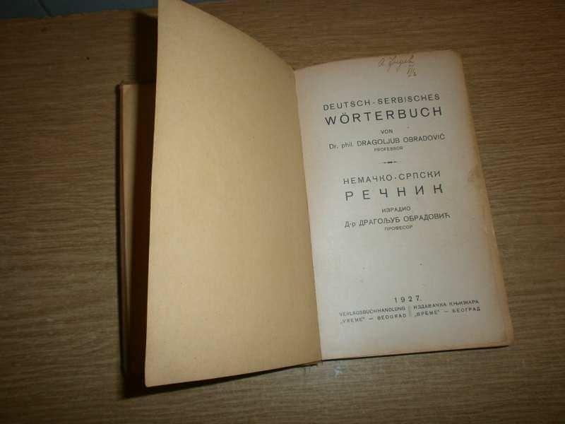 NEMACKO SRPSKI RECNIK  iz 1927g.