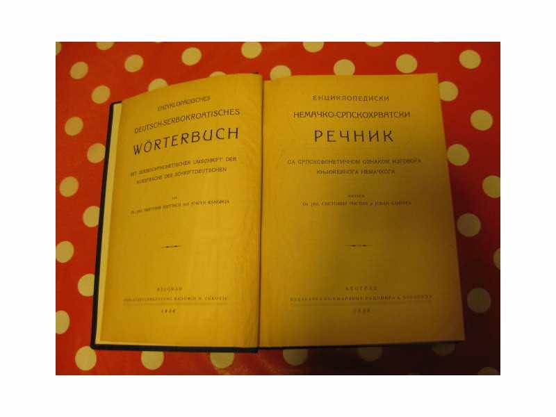NEMAČKO - SRPSKOHRV. REČNIK 1936. KANGRGA RISTIĆ