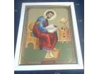 NOVA URAMLJENA IKONA-SVETI APOSTOL LUKA